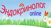 Бесплатная консультация эндокринолога online